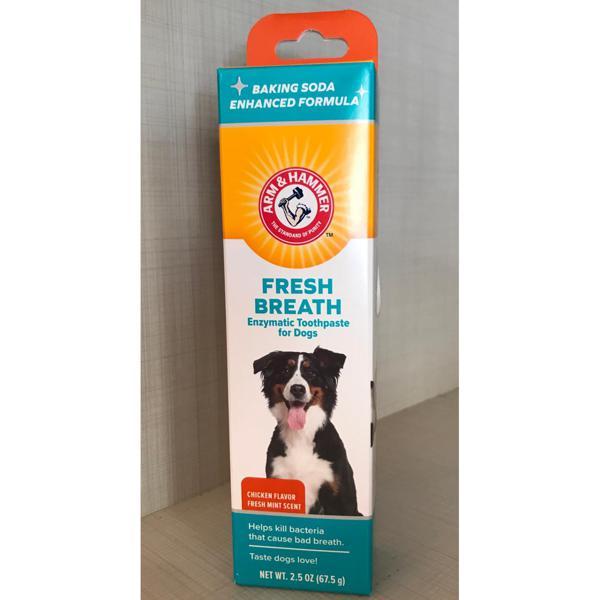 Pasta Dentes Enzimática Arm & Hammer Sabor Frango Para Cães