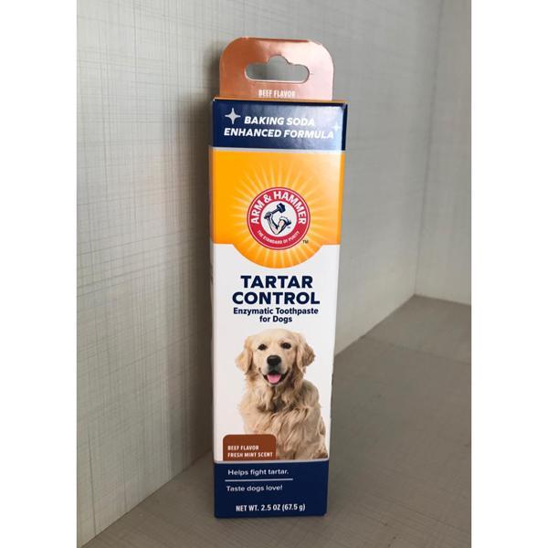 Pasta De Dentes Tartar Control Arm&Hammer sabor Carne p/ Cães
