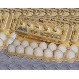 Ovos Kerovos 12X1 Branco Extra