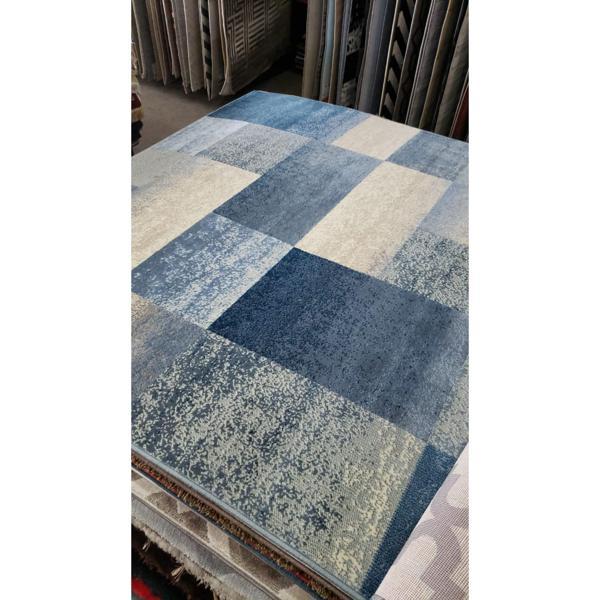 Square Azul