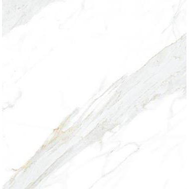 À vista 10% desc (boleto) - Porcelanato Retificado Calacata Lux 82 x 82 cm