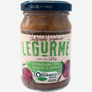 Antepasto de Abobrinha com Tomate e Ervas Orgânico 165g - Legurmê