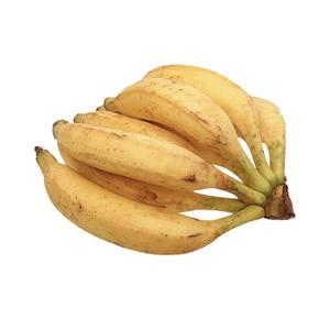 Banana terra (500g)
