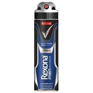 Desodorante Aerosol REXONA Masculino Active 90g