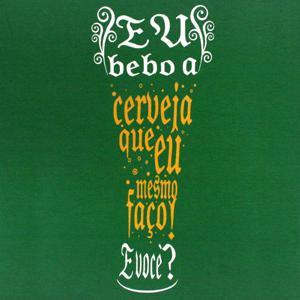 Camiseta Verde Copo - Baby Look - Tam. G