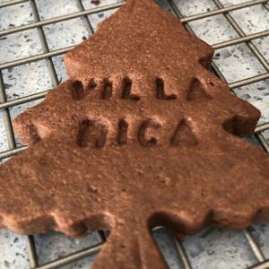 Biscoito Amanteigado de Chocolate 100g - GiAngelis Patisserie