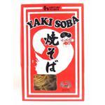 Macarrão para yakissoba Hirotani Seimen - 500 g